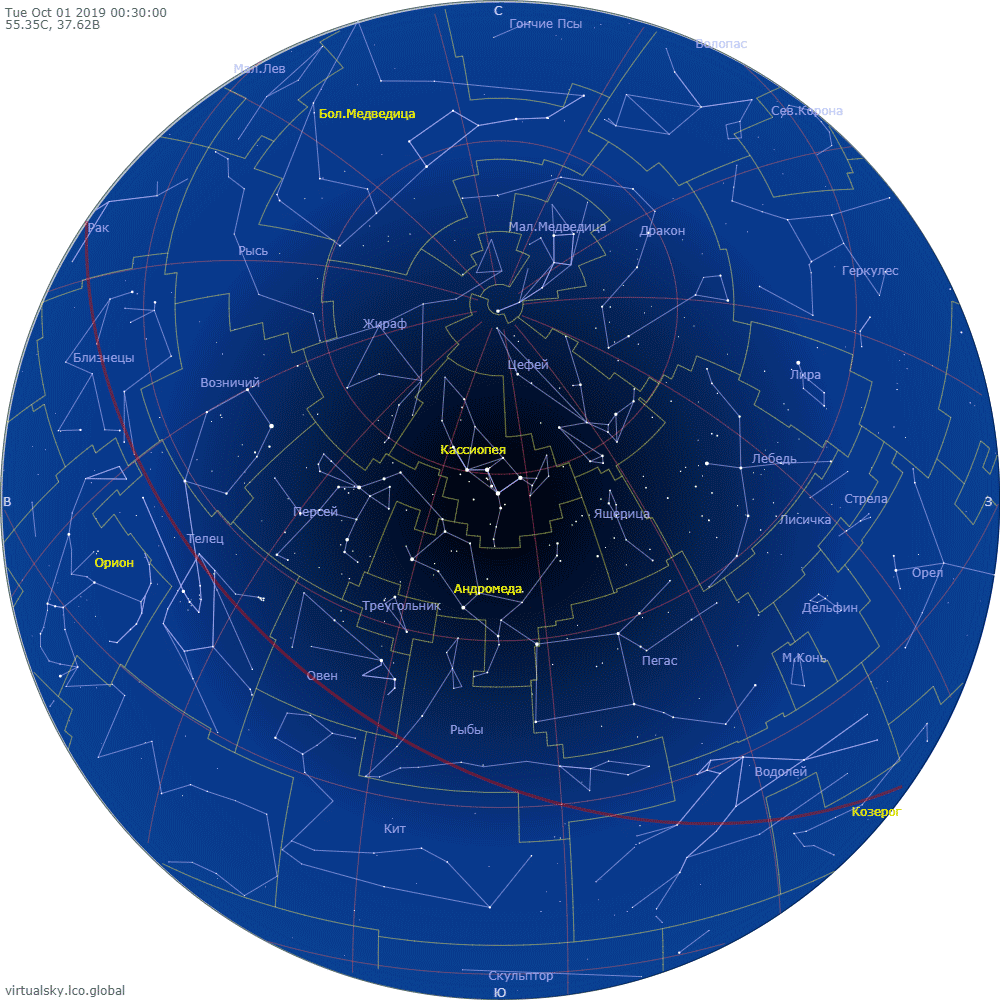 Звездное небо над Моской, 1 октября 2019
