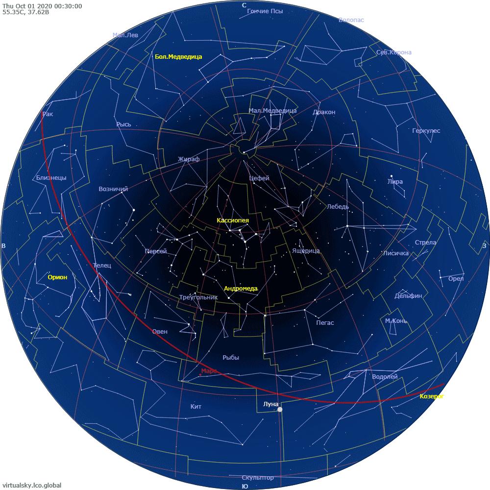 Звездное небо над Моской, 1 октября 2020