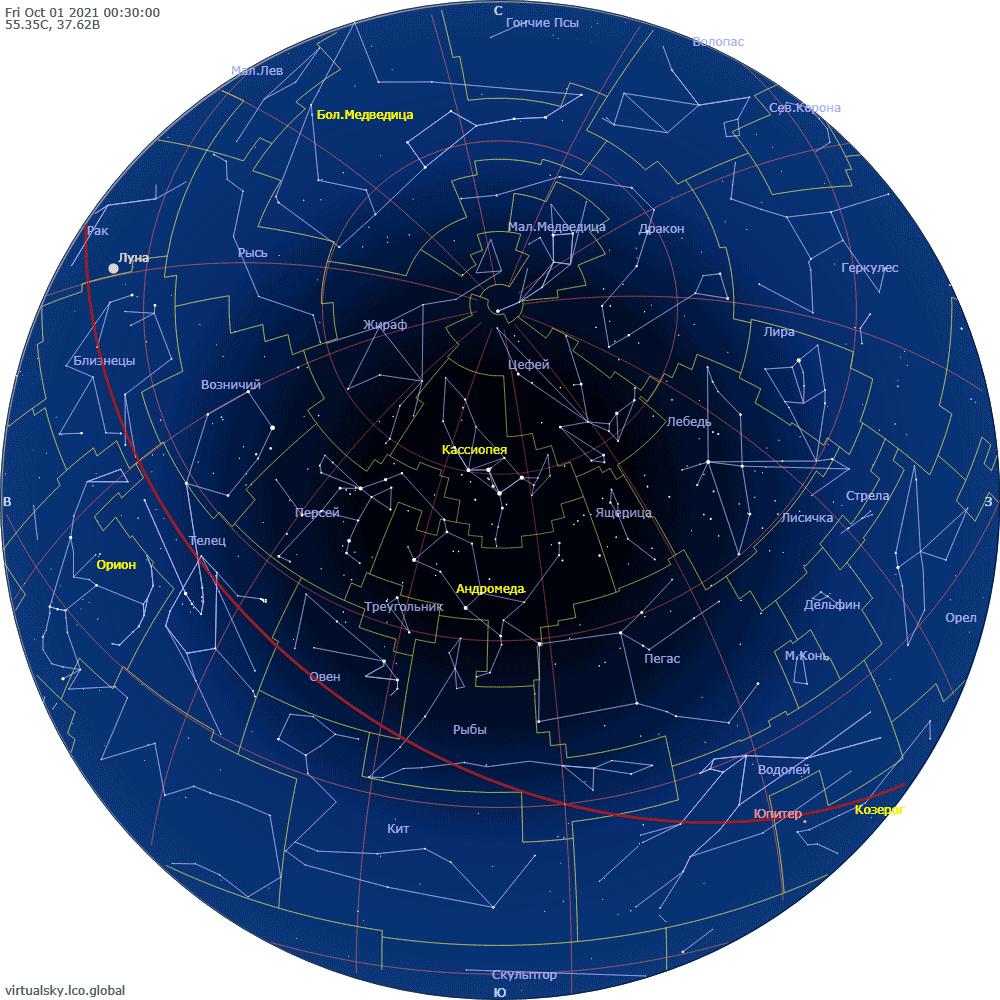 Звездное небо над Моской, 1 октября 2021