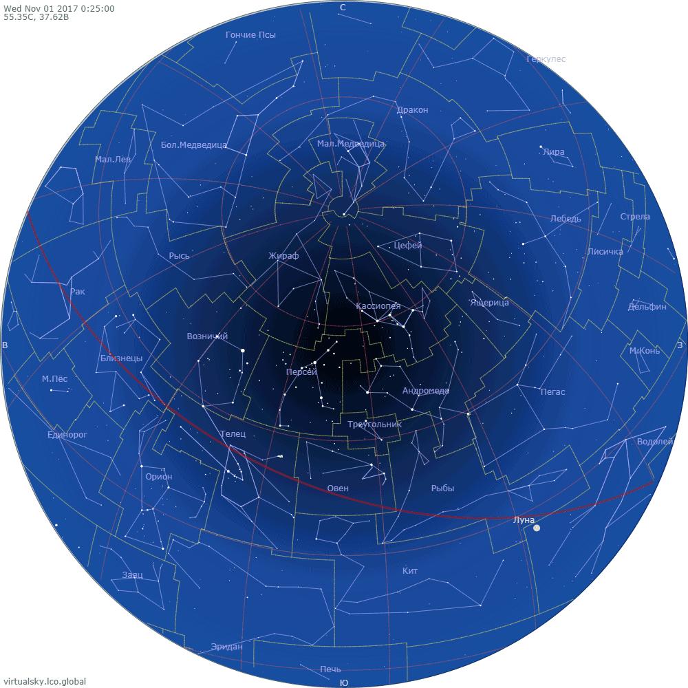 Звездное небо над Моской, 1 ноября 2017