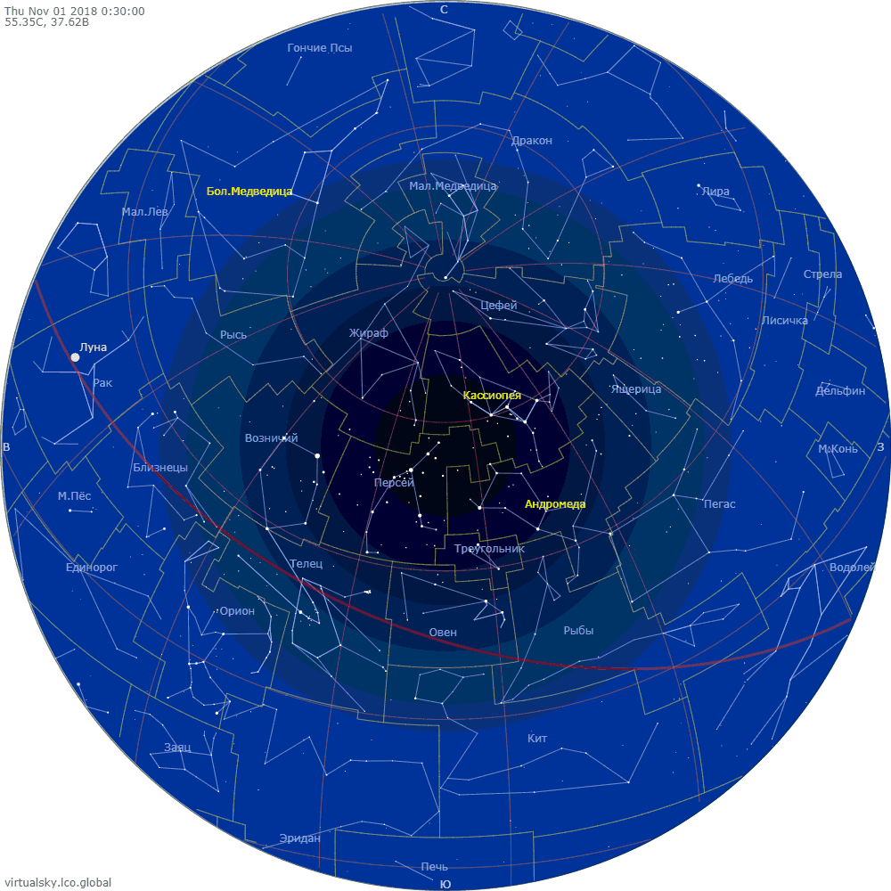 Звездное небо над Моской, 1 ноября 2018