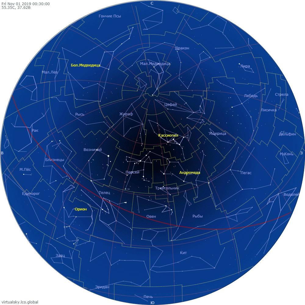 Звездное небо над Моской, 1 ноября 2019