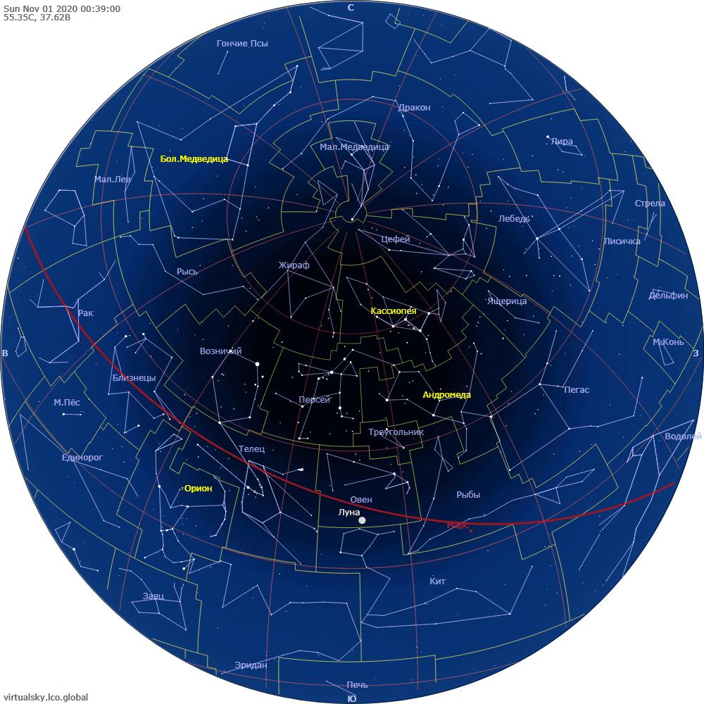Звездное небо над Моской, 1 ноября 2020