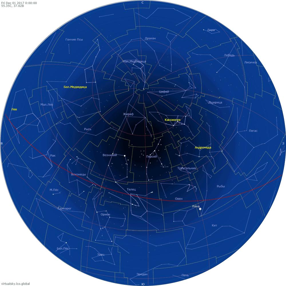 Звездное небо над Москвой, 1 декабря 2017