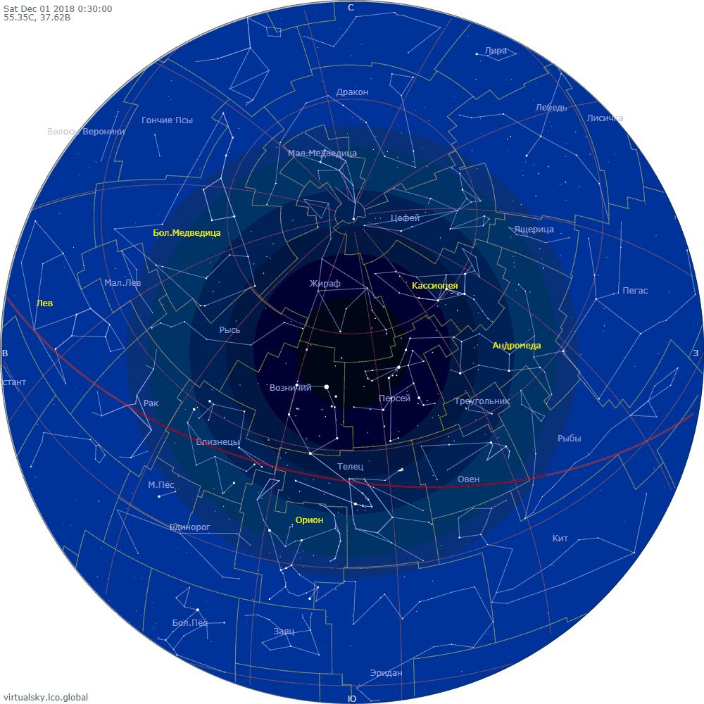 Звездное небо над Моской, 1 декабря 2018