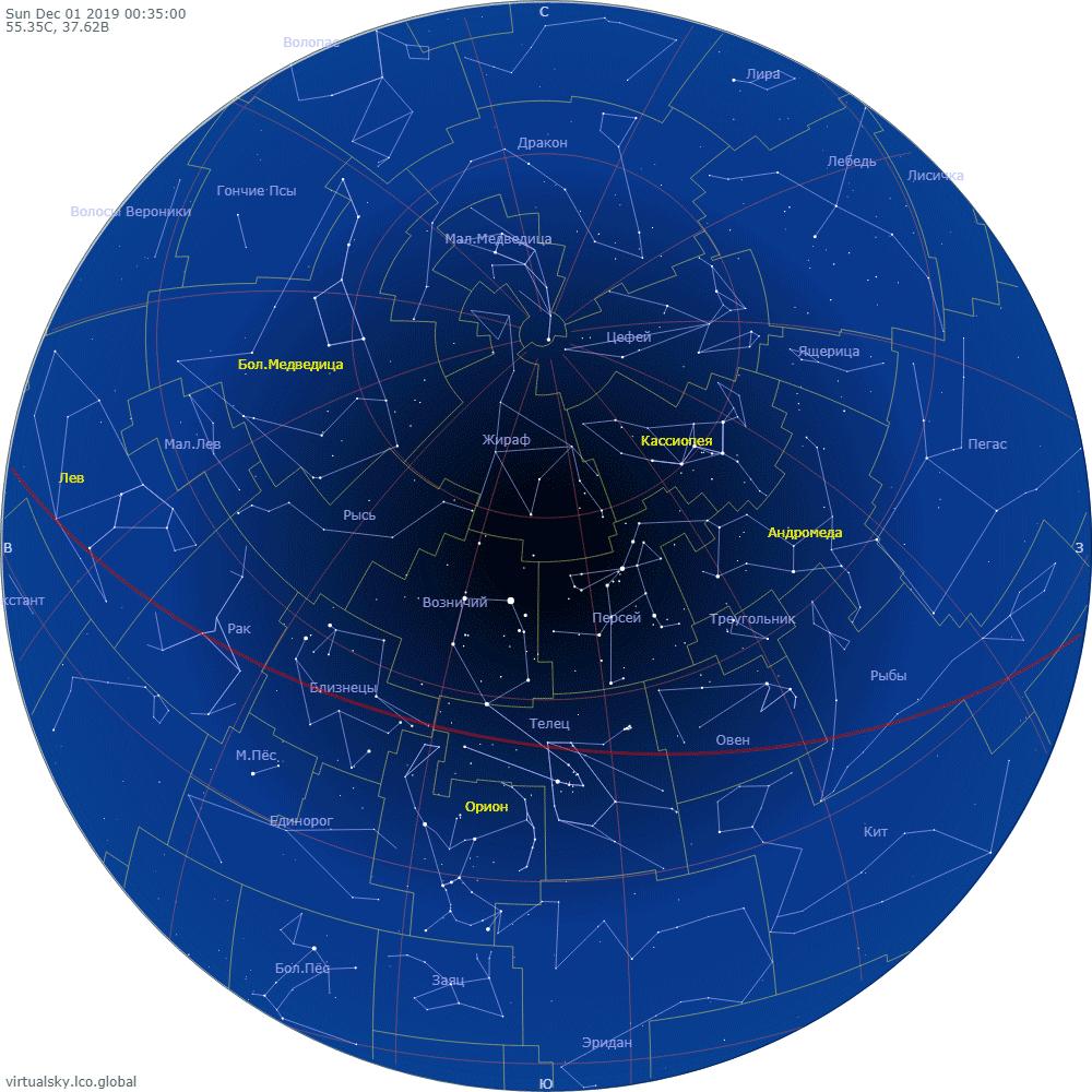 Звездное небо над Моской, 1 декабря 2019