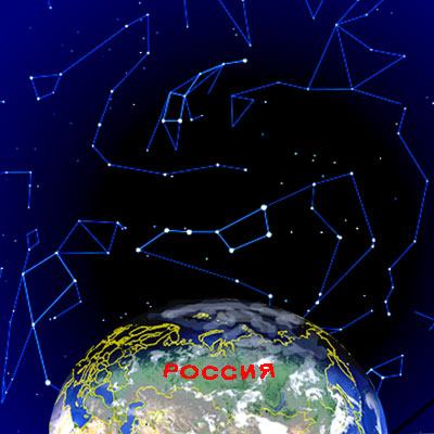 Звездное небо над Россией