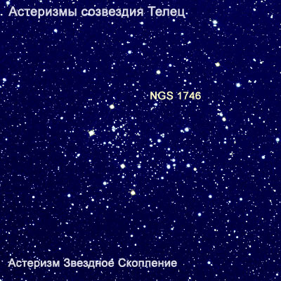 telets_asterizm_ngc_1746.jpg