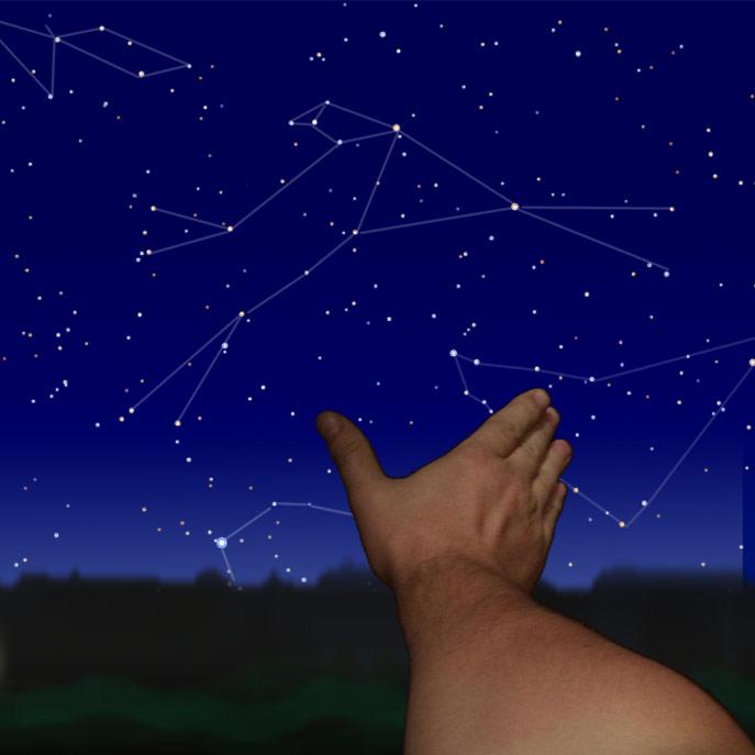 Угловой размер созвездия Водолей
