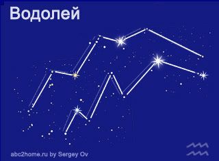Созвездие Овен. Астеризм знак Овна